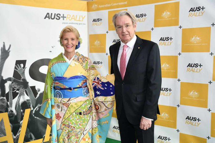 Australian Ambassador to Japan Richard Court